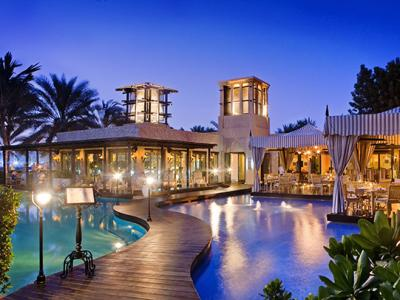 One & Only Royale Mirage - Dubai